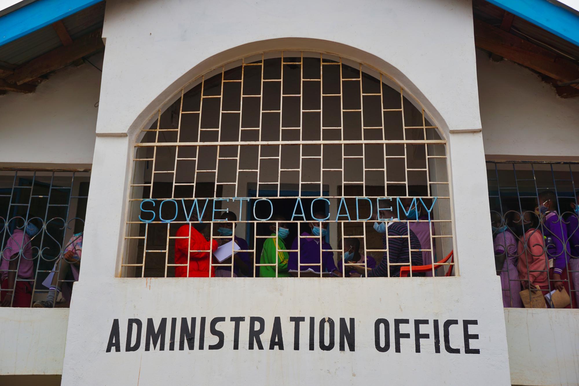 Училището в Кибера